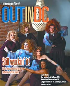 outindc-cover-021508-1.jpg